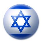 להיות ישראלי
