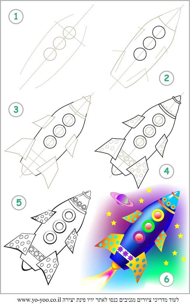 לצייר חללית