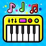 פסנתר אמיתי