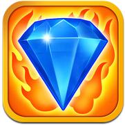 ביג'ולד יהלומים