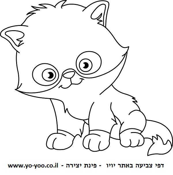 דף של צביעה חתול