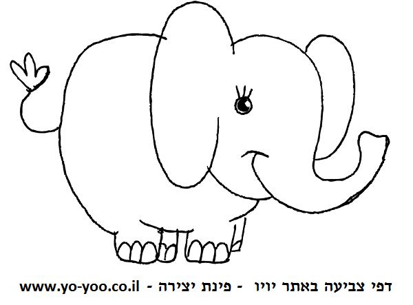 דף צביעה פיל