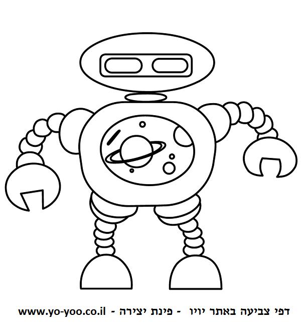 דף צביעה רובוט חייזר