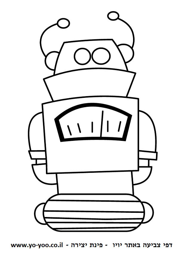 דף צביעה רובוט מגניב