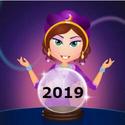 עתידות 2018