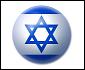 משחקים ישראליים