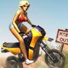 נהגת אופנוע