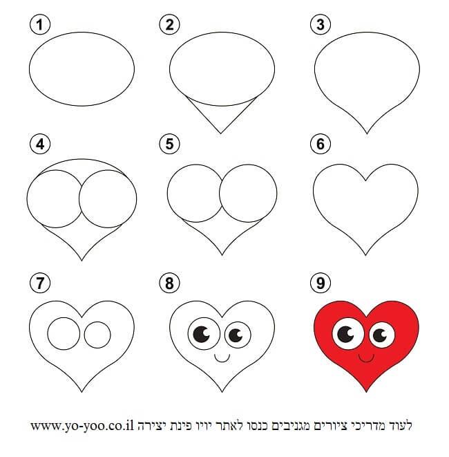 איך לצייר לב קל וחמוד