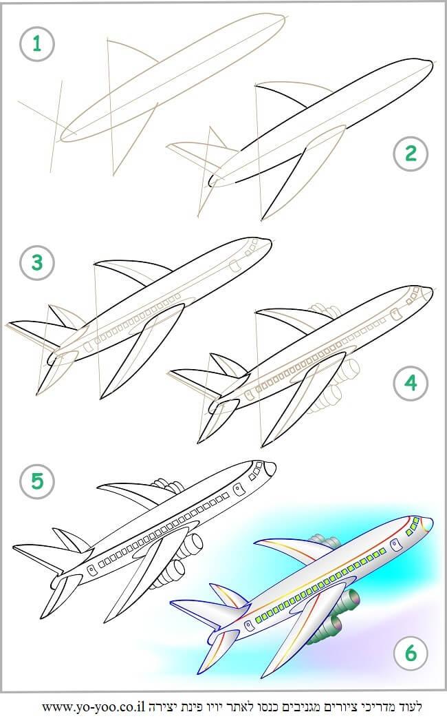 לצייר מטוס