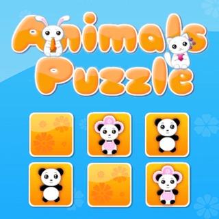 משחק זיכרון לילדים קטנים מתאים גם לפעוטות ולתינוקות , משחק זיכרון קל וחמוד עם שלבים ולחיצה על תמונות דומות