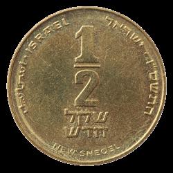 הטלת מטבע וירטואלי